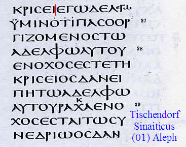 tischendorf-sinaiticus-mt5-22