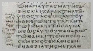 10_vaticanus-textcritical-complaint-11