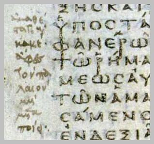 11_vaticanus-textcritical-complaint-22