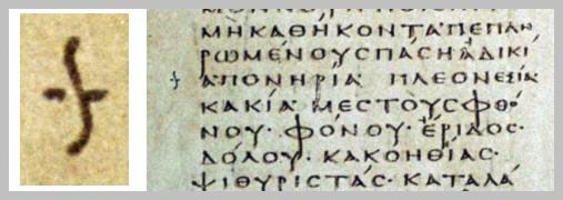 9_vaticanus-word-order-umlauts2