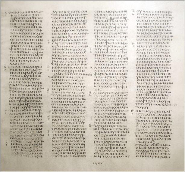 codex-sinaiticus_jn-1-1