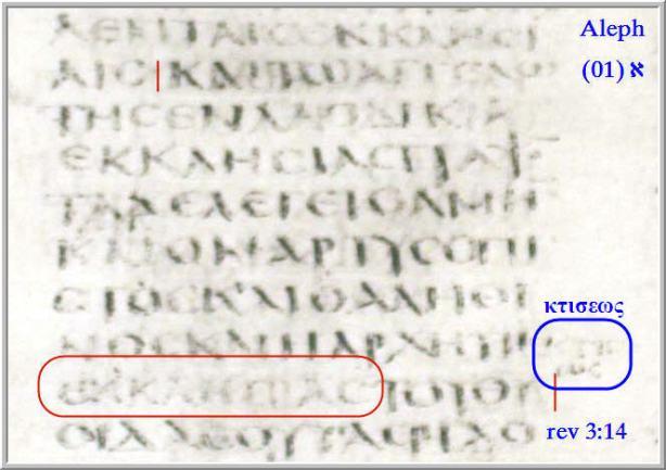 sinaiticus-rv3_143