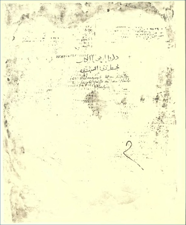 alexandrinus-arabic-comment