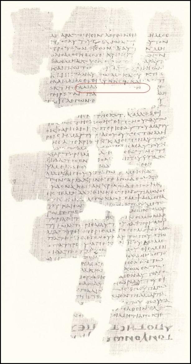 p075-Joh-7.49-8.22-III