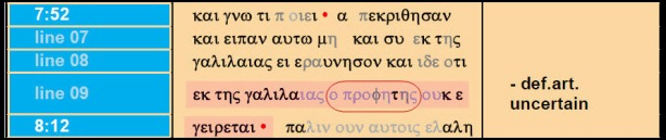 p75_jn7-49_8-22