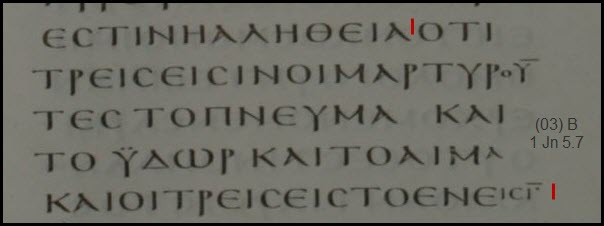 Vaticanus-psedo-1jn5-7