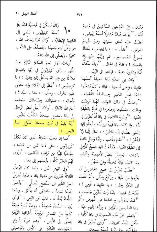 al7yat_act10-6