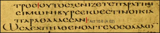 Alexandrinus_act10-6