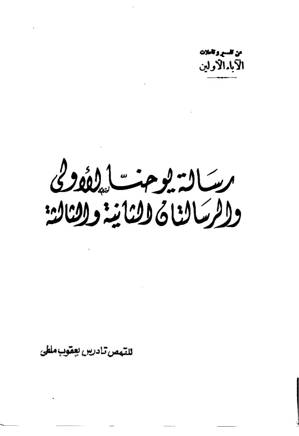 2017-01-06_17-56-47