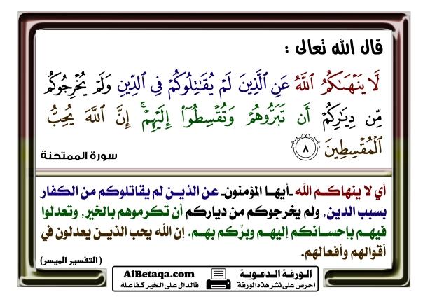 w-akhlaq0072c